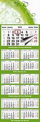 1 Block calendar VISTAS medium